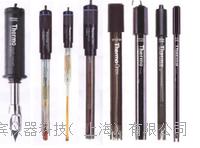 8135BN奧立龍Ross平面復合pH電極現貨 Orion電極代理商