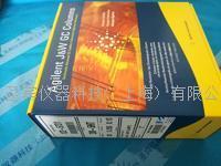DB-5MS UI色谱柱美国安捷伦耗材代理商 122-5562UI-INT