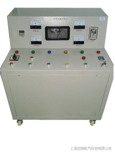 GCTS-Y矿用电缆故障探伤仪