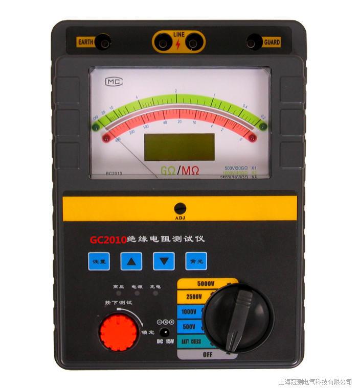 GC2010智能双显绝缘电阻测试仪(四档)