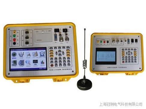 GCYF-W无线二次压降及负荷测试仪