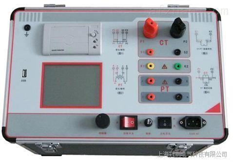 全自动互感器特性综合测试仪价格及生产厂家(全功能2500V/600A)
