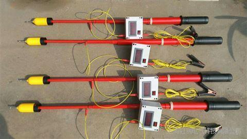 数字式高压验电器