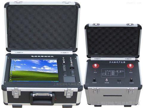GC-3H全智能多次脉冲电缆故障测试仪价格
