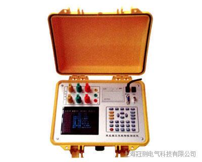GCKFZ变压器空载负载特性测试仪