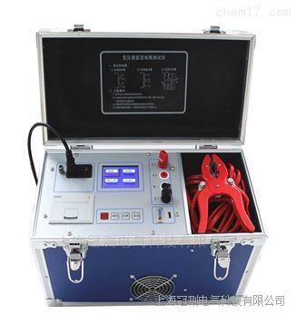 LYZR-2A直流电阻快速测试仪