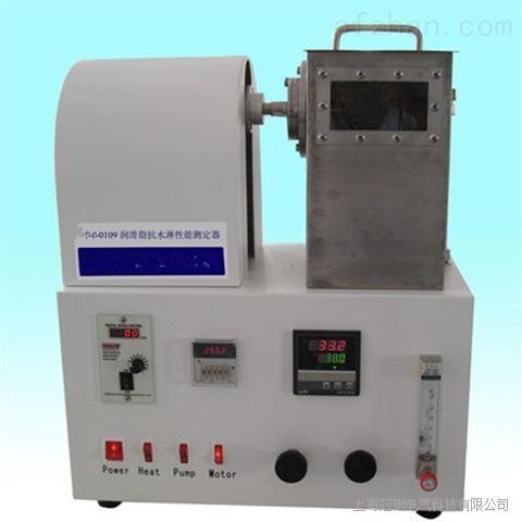 GC-0109润滑脂抗水淋性能测定仪