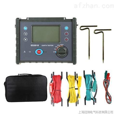 GCES3010数字式接地电阻测试仪生产厂家