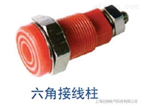 JXZ系列接线柱(接线端子)