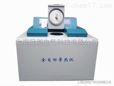 GC-384B全自动氧弹量热仪价格