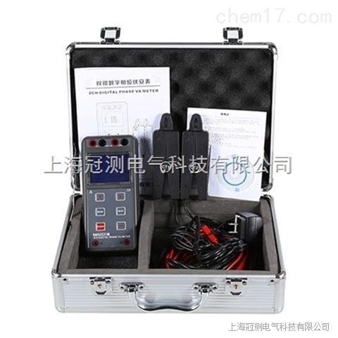 上海智能双钳数字相位伏安表生产厂家
