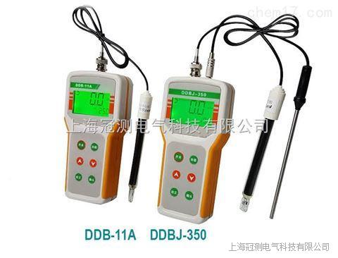 DDBJ-350便携式电导率仪生产厂家