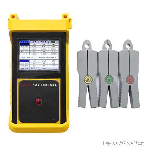 SMG3000 手持式三相相位伏安表生产厂家