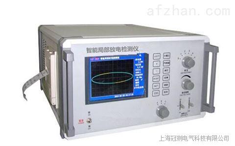JFD-2000A 局部放电检测系统