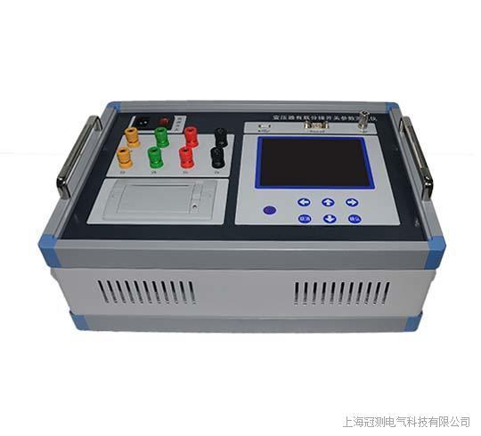 GCYK-3C变压器有载分接开关测试仪生产