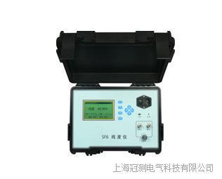 GCCD-H型SF6纯度分析仪