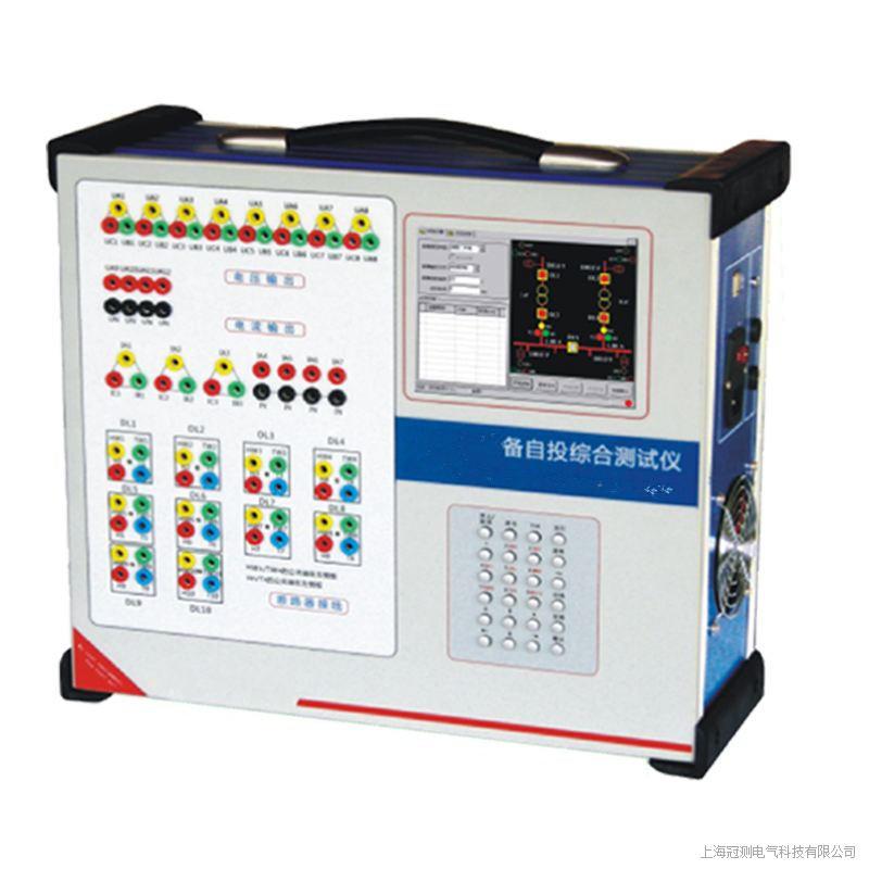 BZT-2008S备自投综合测试仪厂家