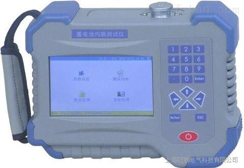 LYNZ-A蓄电池内阻测试仪厂家
