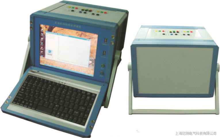 TFD-2B发电机特性综合测试仪厂家