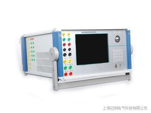 LYJB-802微机继电保护测试仪厂家