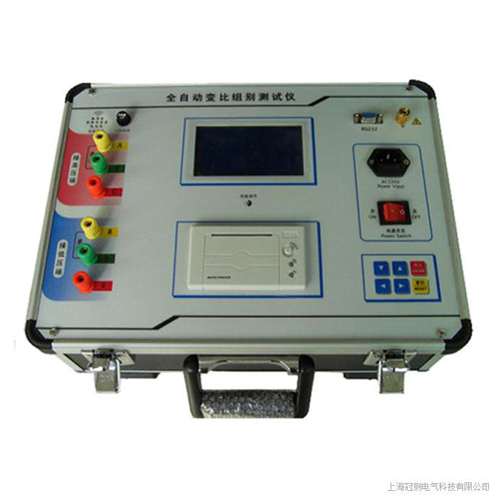 LYBZ-Ⅳ全自动变比组别测试仪厂家