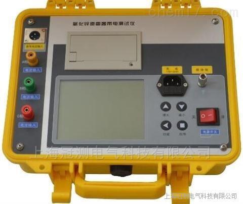 LYBL-A氧化锌避雷器特性测试仪