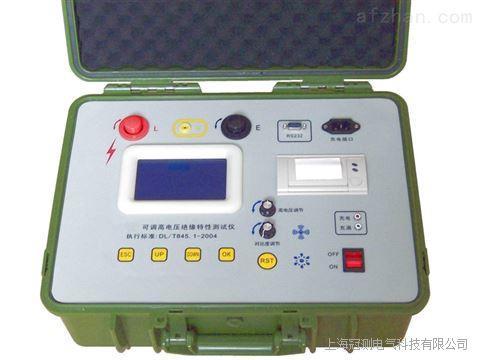 LY2310/LY2210智能数显绝缘电阻测试仪