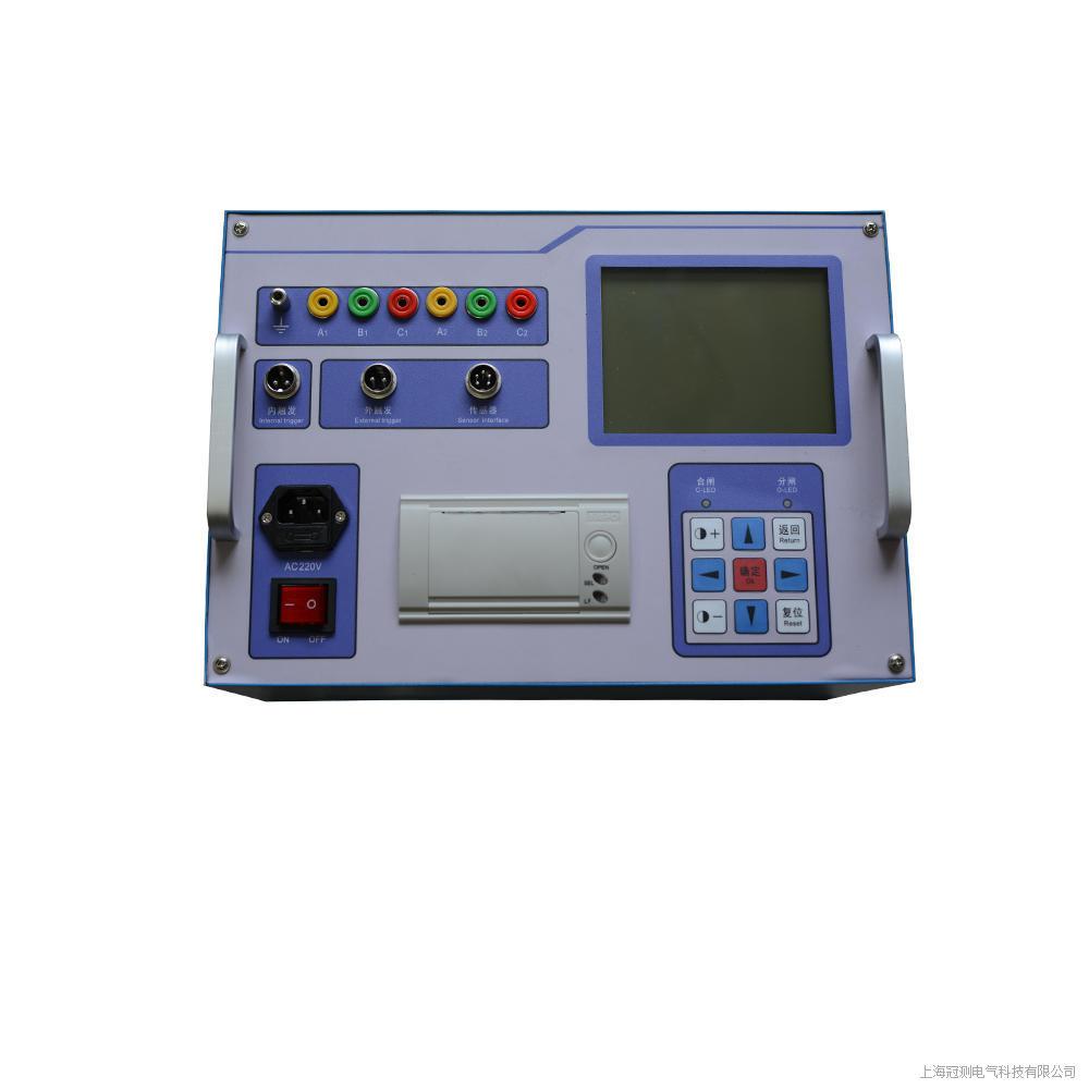 GKC-D高压开关机械特性测试仪