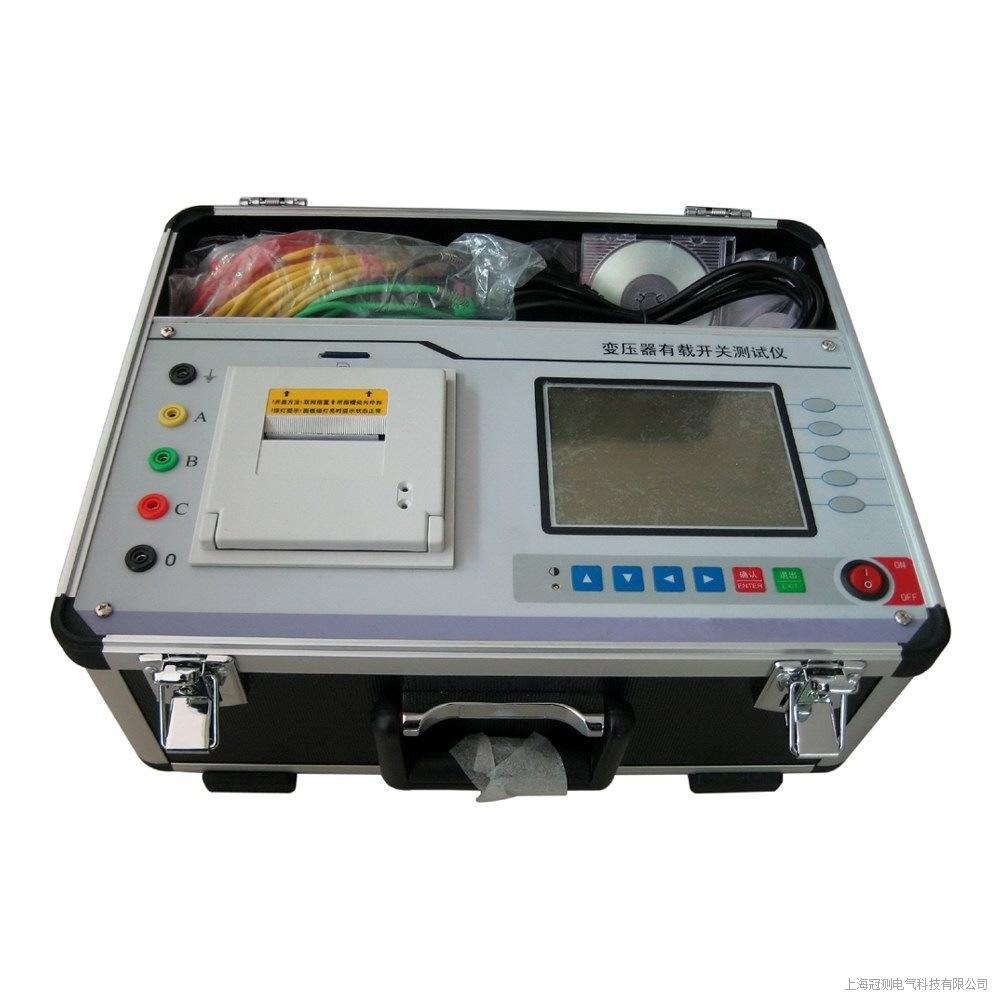 LYKC-2000A变压器有载分接开关测试仪