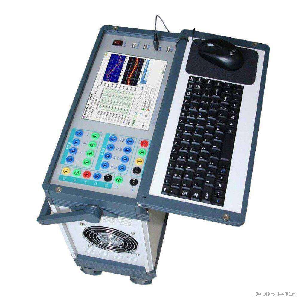 HDJB-II微机继电保护测试仪生产厂家