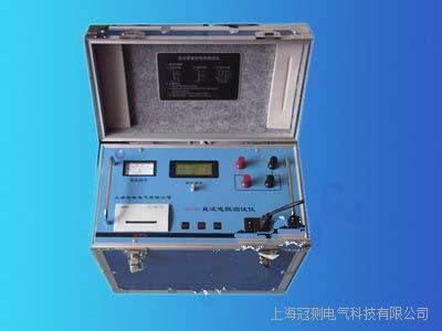 HDZR-20A变压器直流电阻测试仪厂家