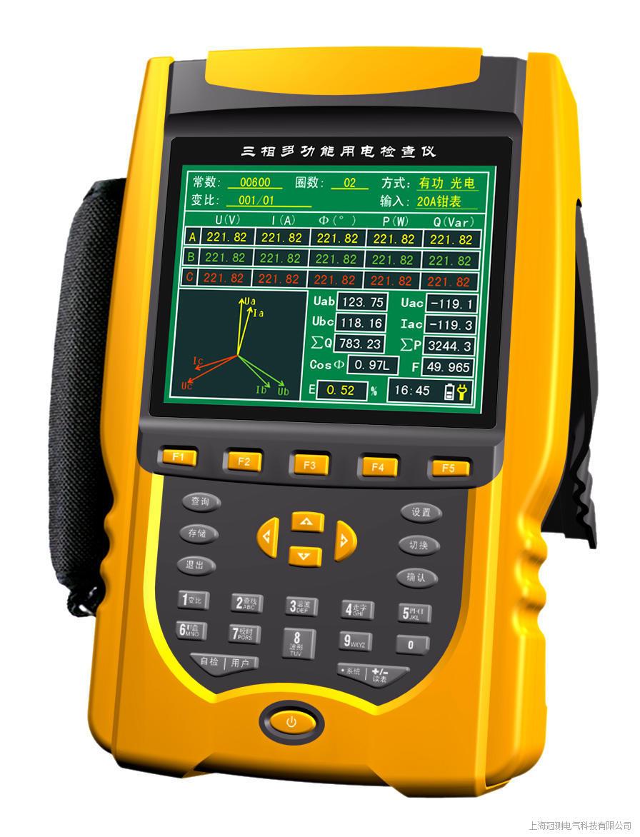 HDGC3550三相多功能用电检查仪厂家