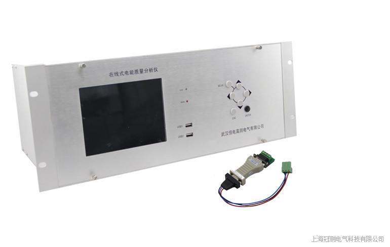 HDGC3580电能质量监测仪厂家