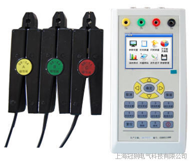HDGC3531手持式三相电能质量分析仪厂家