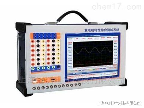 GYLC-3发电机励磁特性测试仪厂家