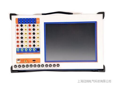 WFLC-Ⅵ便携式电量记录分析仪厂家
