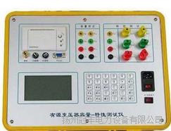 深圳变压器容量及空负载测试仪价格