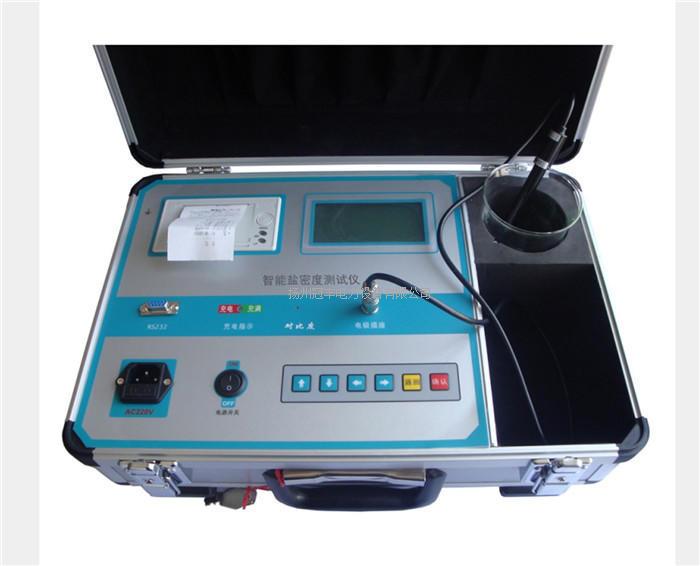 盐密度测试仪