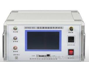 上海GF阻抗变压器绕组变形分析仪优质报价