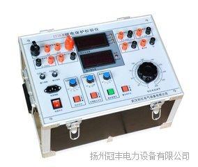 合肥GF微机继电保护装置校验仪供应价格