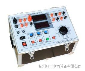 苏州GF微机继保装置测试仪优质厂家