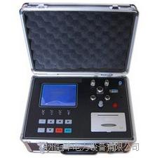 辽宁SF6气体泄漏定量监控报警系统价格优惠