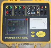 北京GF多路电能质量校验仪价格优惠