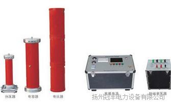 福建GF调频式串联谐振耐压仪厂家价格