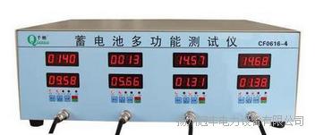 南京GF蓄电池在线监测系统价格优惠