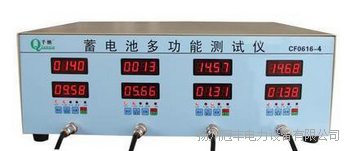 北京GF智能蓄电池内阻测试仪(手持式)