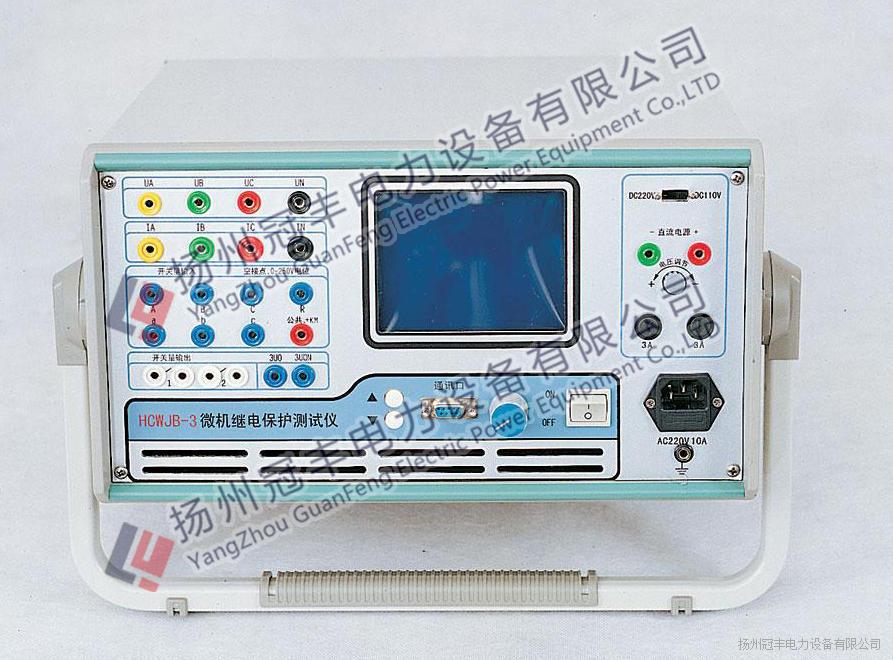 GF-330继电保护测试仪厂家