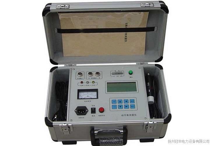 湖北GF方便携式动平衡测量仪厂家