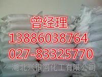 重庆三硅酸镁厂家直销