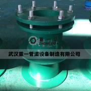 武汉防水套管